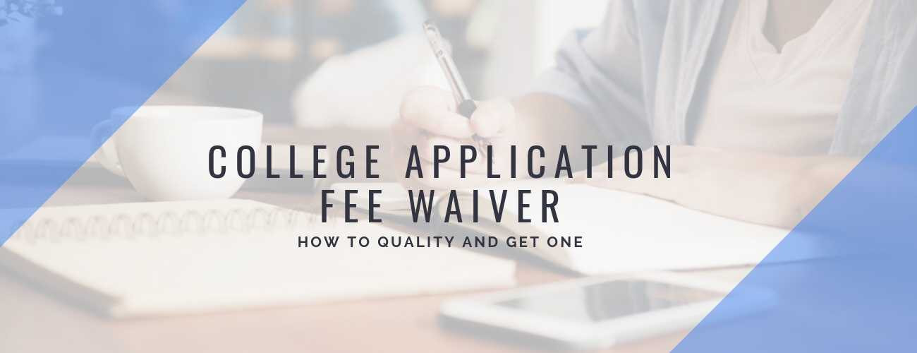 How to Get a College Application Fee Waiver